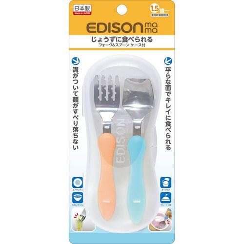 Edison Mama Fork and Spoon With Case (Orange / Soda)