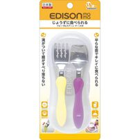 Edison Mama Fork and Spoon With Case (Yellow / Purple)