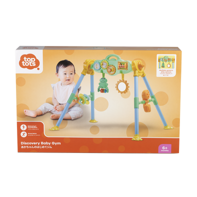 Top Tots Discovery Baby Gym
