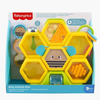 Fisher-Price Busy Activity Hive
